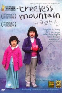Nonton Film Treeless Mountain (2008) Subtitle Indonesia Streaming Movie Download
