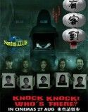 Nonton Film KNOCK KNOCK WHO'S THERE (2015) Subtitle Indonesia Streaming Movie Download