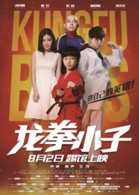 Nonton Film Kung Fu Boys (2016) Subtitle Indonesia Streaming Movie Download
