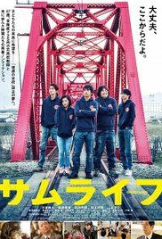 Nonton Film Samu Life (2015) Subtitle Indonesia Streaming Movie Download