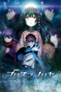 Nonton Film Gekijouban Fate/kaleid liner Purizuma Iriya: Sekka no chikai (2017) Subtitle Indonesia Streaming Movie Download