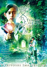 Nonton Film Tunnel of Love (2015) Subtitle Indonesia Streaming Movie Download