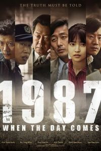 Nonton Film 1987: When the Day Comes (2017) Subtitle Indonesia Streaming Movie Download
