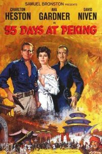 Nonton Film 55 Days at Peking (1963) Subtitle Indonesia Streaming Movie Download