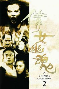 Nonton Film A Chinese Ghost Story II (1990) Subtitle Indonesia Streaming Movie Download