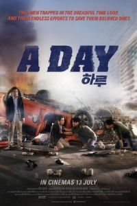 Nonton Film A Day (2017) Subtitle Indonesia Streaming Movie Download