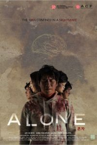 Nonton Film Alone (2016) Subtitle Indonesia Streaming Movie Download