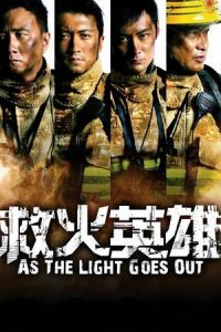 Nonton Film As the Light Goes Out (2014) Subtitle Indonesia Streaming Movie Download
