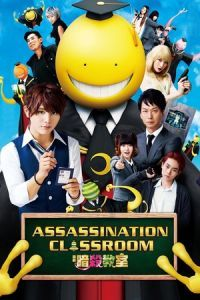 Nonton Film Assassination Classroom (2015) Subtitle Indonesia Streaming Movie Download