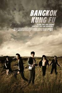 Nonton Film Bangkok Assassins (2011) Subtitle Indonesia Streaming Movie Download