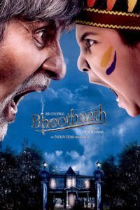 Nonton Film Bhoothnath (2008) Subtitle Indonesia Streaming Movie Download