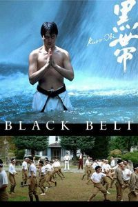 Nonton Film Black Belt (2007) Subtitle Indonesia Streaming Movie Download