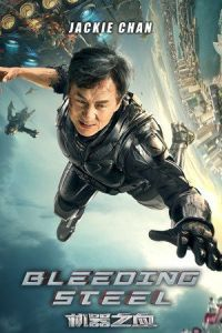 Nonton Film Bleeding Steel (2017) Subtitle Indonesia Streaming Movie Download
