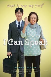 Nonton Film I Can Speak (2017) Subtitle Indonesia Streaming Movie Download