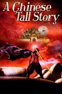 Nonton Film A Chinese Tall Story (2005) Subtitle Indonesia Streaming Movie Download