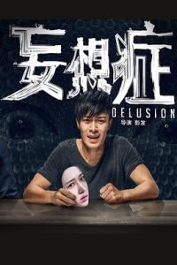 Nonton Film Delusion (2016) Subtitle Indonesia Streaming Movie Download
