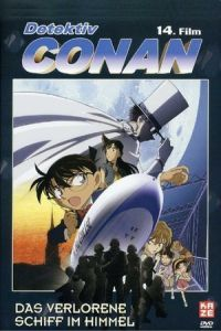 Nonton Film Detective Conan: The Lost Ship in the Sky (2010) Subtitle Indonesia Streaming Movie Download