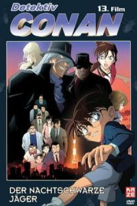 Nonton Film Detective Conan: The Raven Chaser (2009) Subtitle Indonesia Streaming Movie Download