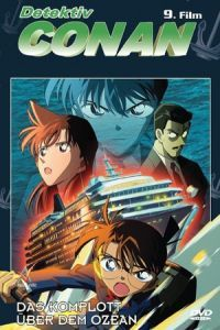 Nonton Film Detective Conan: Strategy Above the Depths (2005) Subtitle Indonesia Streaming Movie Download