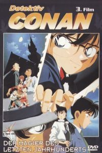 Nonton Film Detective Conan: The Last Wizard of the Century (1999) Subtitle Indonesia Streaming Movie Download