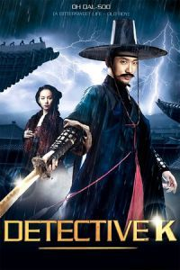 Nonton Film Detective K: Secret of Virtuous Widow (2011) Subtitle Indonesia Streaming Movie Download