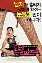 Nonton Film Don't Tell Papa (2004) Subtitle Indonesia Streaming Movie Download
