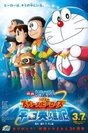 Nonton Film Doraemon: Nobita and the Space Heroes (2015) Subtitle Indonesia Streaming Movie Download
