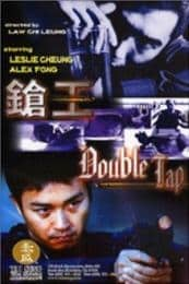 Nonton Film Double Tap (2000) Subtitle Indonesia Streaming Movie Download