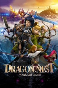 Nonton Film Dragon Nest: Warriors' Dawn (2014) Subtitle Indonesia Streaming Movie Download