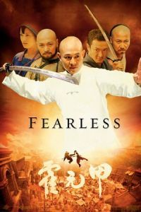 Nonton Film Fearless (2006) Subtitle Indonesia Streaming Movie Download