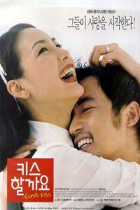 Nonton Film First Kiss (1998) Subtitle Indonesia Streaming Movie Download