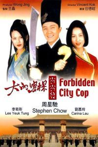 Nonton Film Forbidden City Cop (1996) Subtitle Indonesia Streaming Movie Download