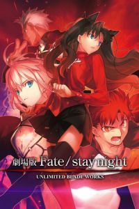 Nonton Film Gekijouban Fate/stay night: Unlimited Blade Works (2010) Subtitle Indonesia Streaming Movie Download
