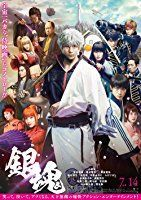 Nonton Film Gintama (2017) Subtitle Indonesia Streaming Movie Download