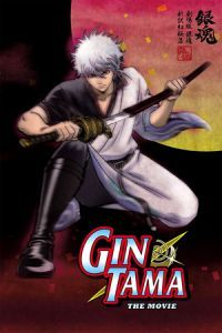 Nonton Film Gintama: The Movie (2010) Subtitle Indonesia Streaming Movie Download