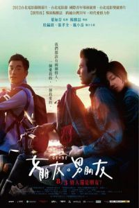 Nonton Film Girlfriend Boyfriend (2012) Subtitle Indonesia Streaming Movie Download