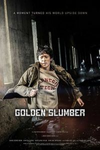 Nonton Film Golden Slumber (2018) Subtitle Indonesia Streaming Movie Download