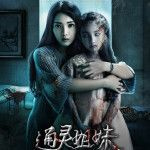 Nonton Film Haunted Sisters (2017) Subtitle Indonesia Streaming Movie Download