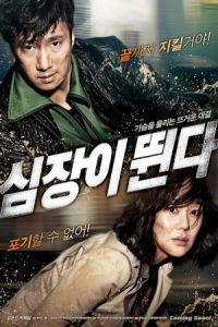 Nonton Film Heartbeat (2010) Subtitle Indonesia Streaming Movie Download