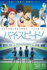 Nonton Film High Speed! Free! Starting Summer (2015) Subtitle Indonesia Streaming Movie Download