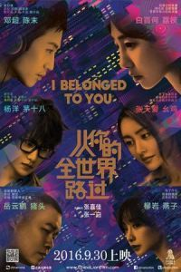 Nonton Film I Belonged to You (2016) Subtitle Indonesia Streaming Movie Download