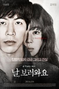 Nonton Film Insane (2016) Subtitle Indonesia Streaming Movie Download