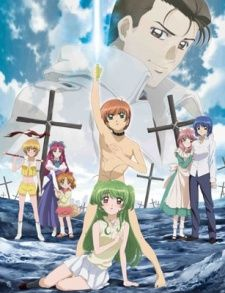 Nonton Film Inukami! The Movie: Tokumei Reiteki Sousakan Karina Shirou! (2007) Subtitle Indonesia Streaming Movie Download