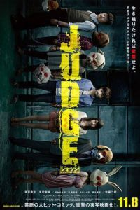 Nonton Film Judge (2013) Subtitle Indonesia Streaming Movie Download