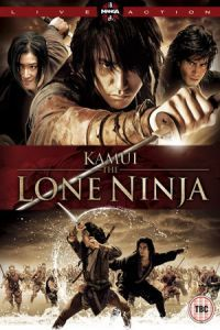Nonton Film Kamui (2009) Subtitle Indonesia Streaming Movie Download