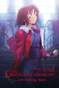 Nonton Film Kara no Kyoukai: The Garden of Sinners – A Study in Murder – Part 2 (2009) Subtitle Indonesia Streaming Movie Download