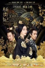 Nonton Film Lady of the Dynasty (2015) Subtitle Indonesia Streaming Movie Download