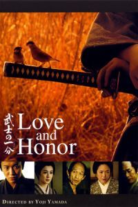 Nonton Film Love and Honour (2006) Subtitle Indonesia Streaming Movie Download