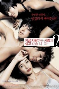 Nonton Film Love Now (2007) Subtitle Indonesia Streaming Movie Download