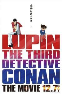 Nonton Film Lupin III vs. Conan (2013) Subtitle Indonesia Streaming Movie Download